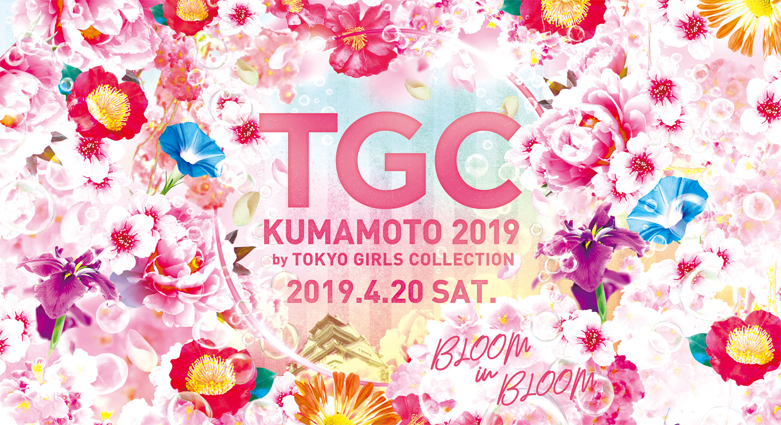 TGC KUMAMOTO 2019 by TOKYO GIRLS COLLECTION
