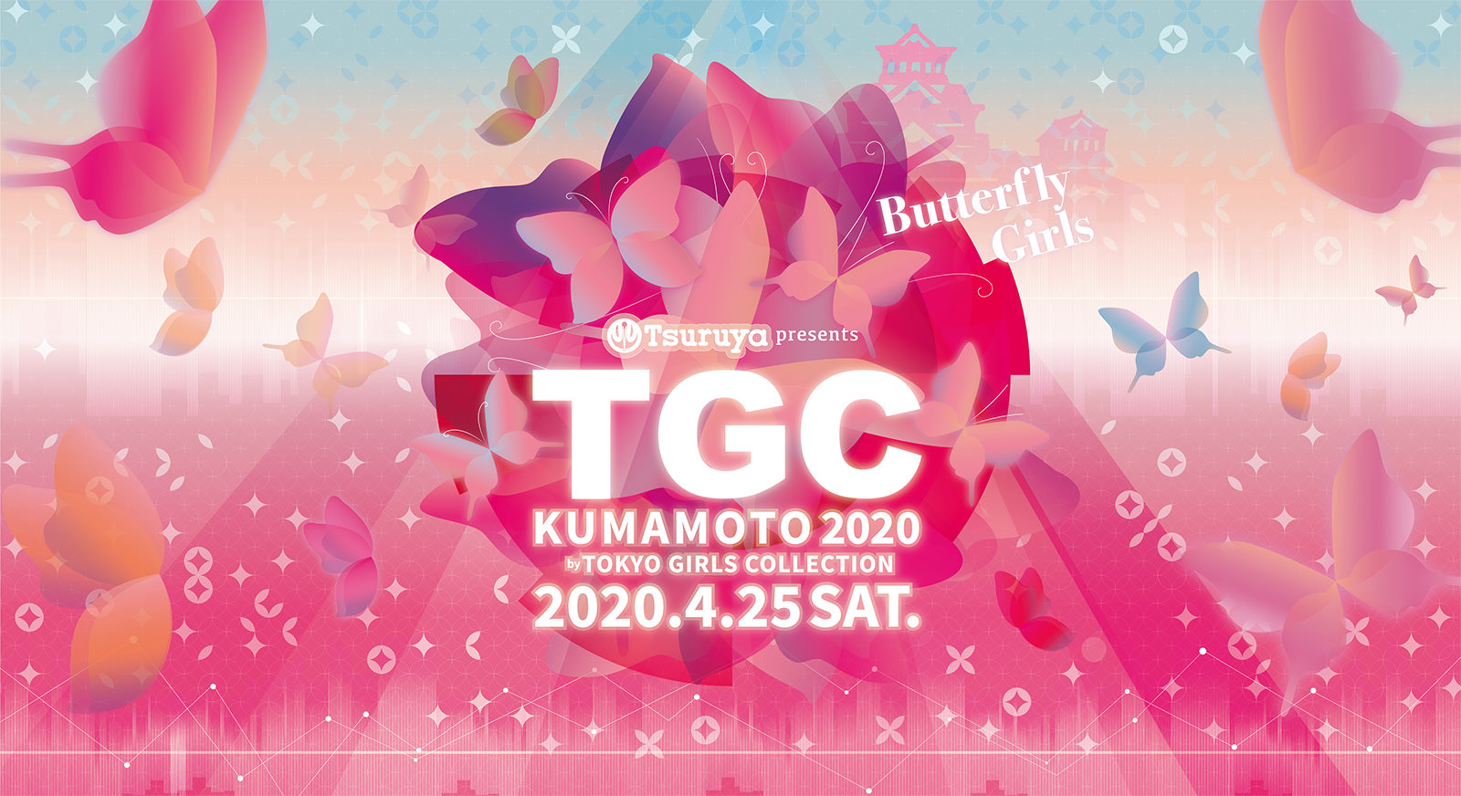 TGC KUMAMOTO 2020 by TOKYO GIRLS COLLECTION